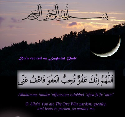 Laylat-Ul-QadrNight-of-Blessings.jpg
